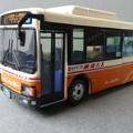 Photos: バスコレ80-01(東武バス)