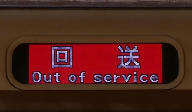 北神急行電鉄7000系:回送