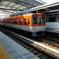 Photos: 阪神:8000系(8249F)-05