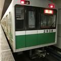 Photos: 大阪メトロ:20系(2638F)-03