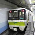 Photos: 大阪メトロ:70系(7121F)-01