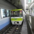 Photos: 大阪メトロ:70系(7111F)-01