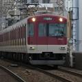 近鉄:3200系(3705F)-07