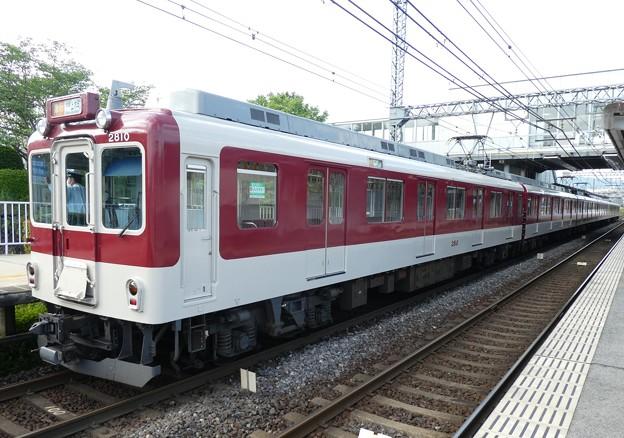 近鉄:2800系(2810F)・2410系(2418F)-01