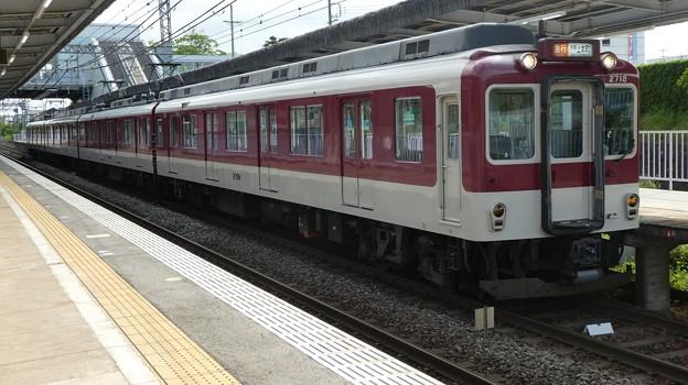 近鉄:2610系(2618F)-01