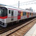 Photos: 山陽:6000系(6011F)-01