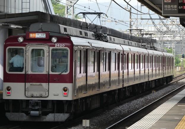 近鉄:2610系(2620F)-04