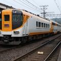 Photos: 近鉄:30000系(30203F)-05