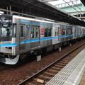 名古屋市交通局:N3000形(N3110F)-01