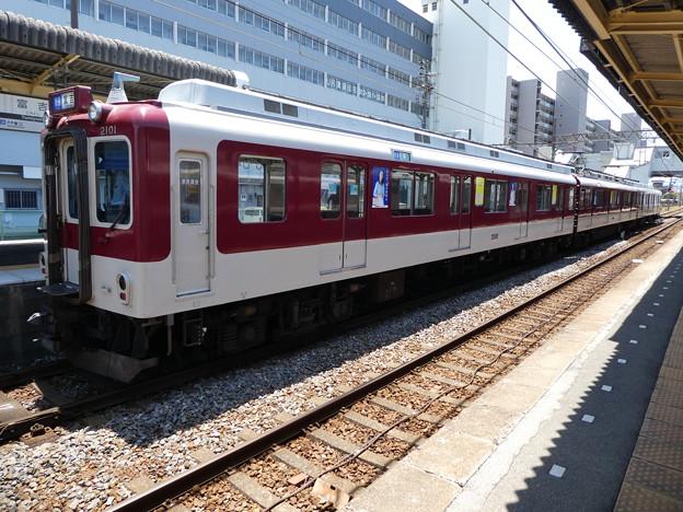 近鉄:2000系(2002F)-01