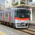 Photos: 山陽:6000系(6012F)-01