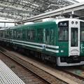 Photos: 阪神:5500系(5914F)-01