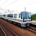 JR西日本:221系(B004・B014)-01