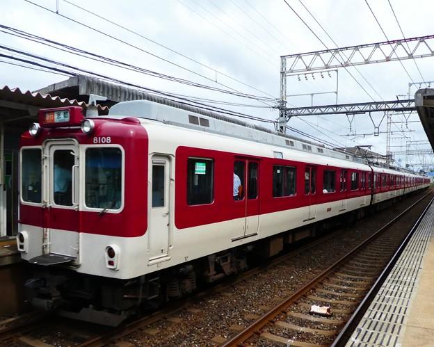 近鉄:8600系(8608F)・1233系(1233F)-01