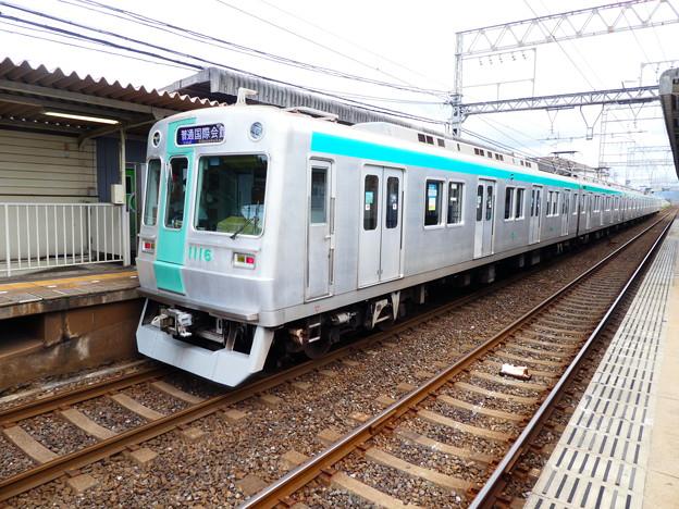 京都市交通局:10系(1116F)-03