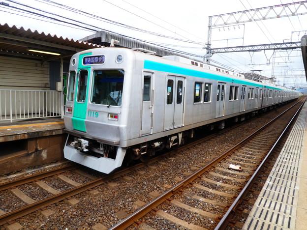 京都市交通局:10系(1119F)-03