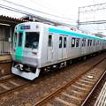 Photos: 京都市交通局:10系(1119F)-03