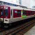 近鉄:5800系(5804F)-11