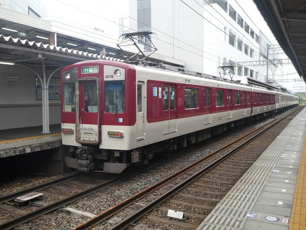 近鉄:1252系(1272F)・9020系(9032F・9033F)-01