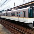 Photos: 近鉄:9020系(9032F・9038F)・1233系(1237F)・1252系(1274F)-01