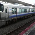 Photos: JR西日本:225系(HF437・HF412)-01