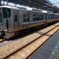 Photos: JR西日本:225系(HF421)-02