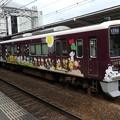 Photos: 阪急:1300系(1307F)-03