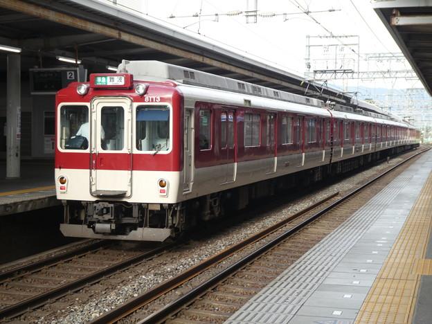 Photos: 近鉄:8600系(8613F)・1233系(1244F)-01