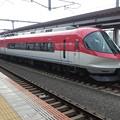 Photos: 近鉄:23000系(23101F)-09