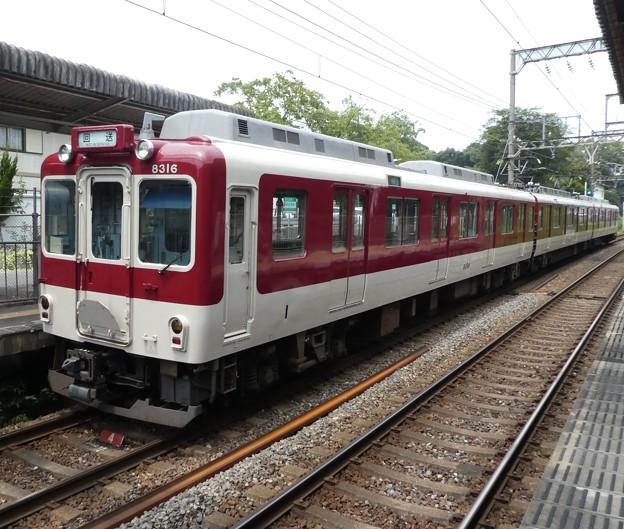 Photos: 近鉄:8400系(8416F)-01