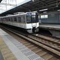 Photos: 近鉄:9020系(9022F・9039F)-01
