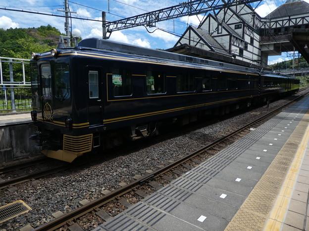 Photos: 近鉄:16200系(16201F)-05