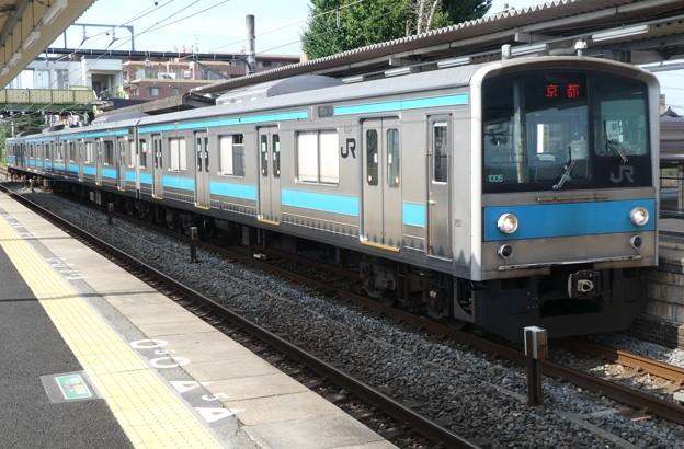 JR西日本:205系(NE409)-05
