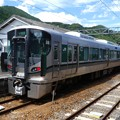 Photos: JR西日本:227系(SR09)-01