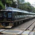 Photos: 近鉄:16200系(16201F)-06