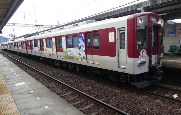 Photos: 近鉄:6620系(6622F)-02
