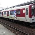 近鉄:6620系(6622F)-02