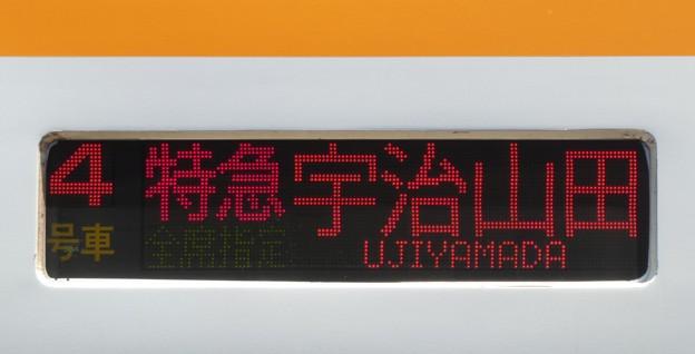 近鉄22600系(新塗装):特急 全席指定  宇治山田 4号車