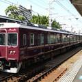 Photos: 阪急:7000系(7010F)-04