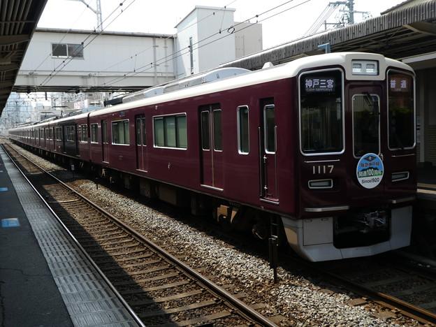 阪急:1000系(1017F)-02