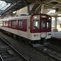 Photos: 近鉄:1620系(1641F)・2610系(2613F)