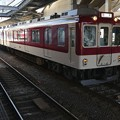 近鉄:2610系(2612F)・9200系(9206F)-01