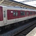 近鉄:1422系(1422F)・1400系(1505F)-01