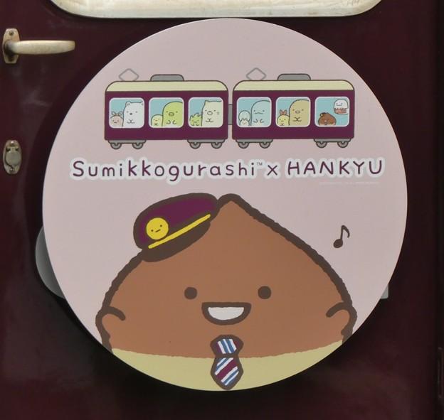 HM:すみっコぐらし×阪急-01