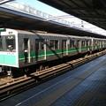 Photos: 大阪メトロ:20系(2636F)-01