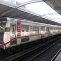 Photos: 大阪メトロ:21系(21612F)-01