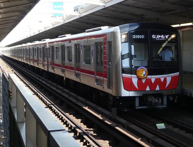 Photos: 大阪メトロ:30000系(31610F)-02