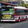 Photos: 京阪バス-030