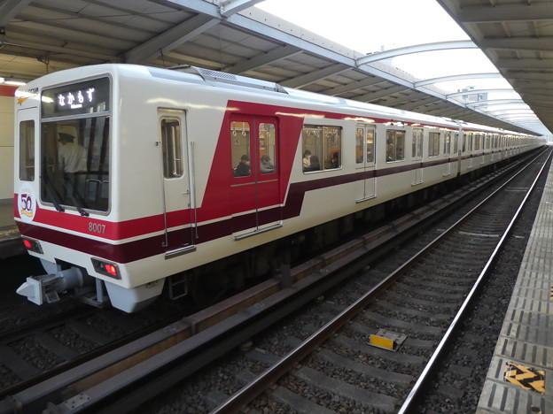 Photos: 北大阪急行:8000系(8007F)-01