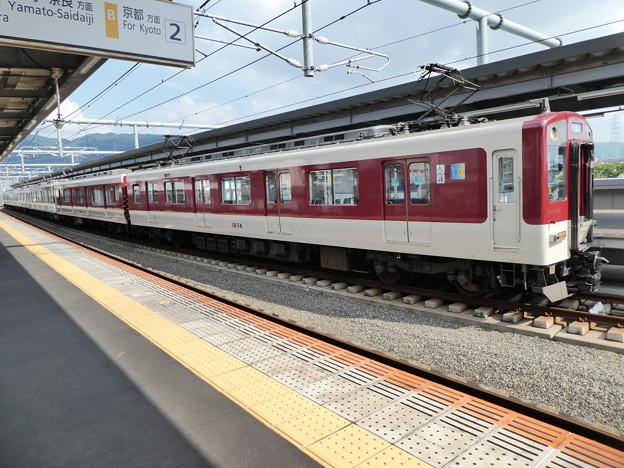 近鉄:1252系(1274F)・9020系(9037F・9039F)-01